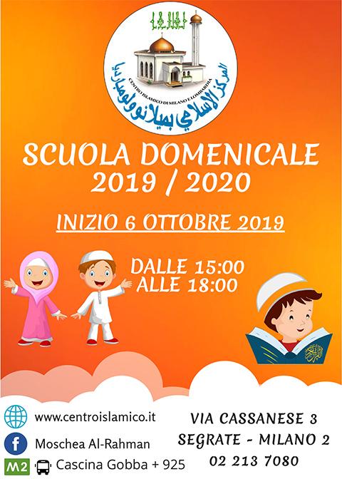 Calendario Islamico E Feste Islamiche.Centro Islamico Di Milano E Lombardia