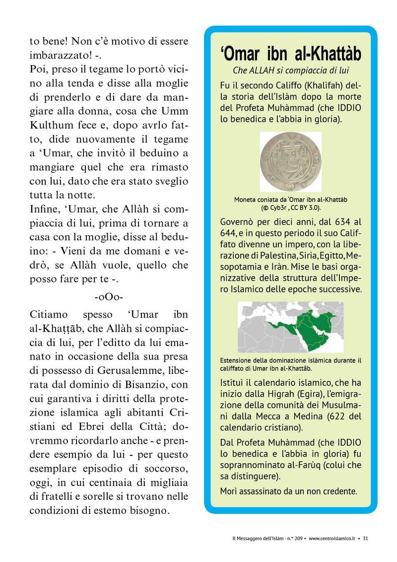 Calendario Islamico 1438.Il Messaggero Dell Islam